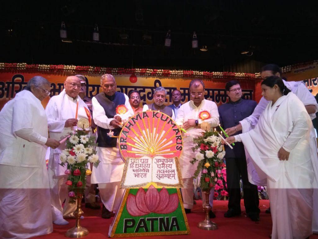 LIVE: Akhil Bharatiya Bhagvad Geeta Maha Sammelan | Patna | 25-11-19 4:00PM