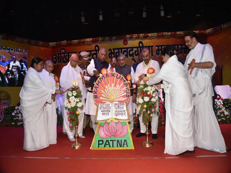 Akhil Bharatiya Bhagvad Geeta Maha Sammelan | Patna |